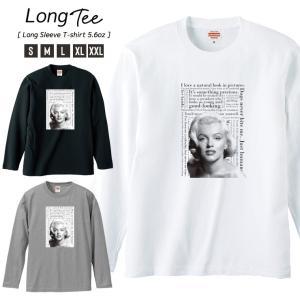 Tシャツ メンズ ロンT 長袖 ユニセックス クルーネック Uネック マリリンモンロー 海外 セレブ|301-shop