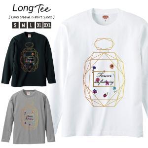 Tシャツ メンズ ロンT 長袖 ユニセックス クルーネック Uネック 香水瓶 花 フラワー パフューム|301-shop