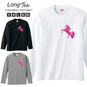 Tシャツ メンズ ロンT 長袖 ユニセックス クルーネック Uネック ユニコーン ピンク ワンポイント|301-shop