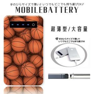 モバイルバッテリー 大容量 薄型 防災グッズ 4000mAh iPhone スマホ 充電器 軽量 バスケ basketball Bリーグ ボール スポーツ|301-shop