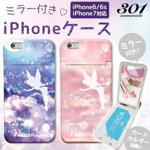 ■キーワード■ iPhone アイフォン アイホン アイフォーン スマホ スマートホン スマートフォ...