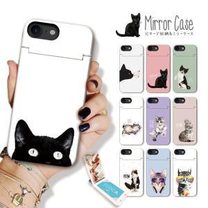 スマホケース アイフォン8 ケース iPhone XR X XS Max ケース 鏡付き ICカード収納 ミラー ケース 猫 ネコ 黒猫 子猫 meow パステル ペア 可愛い|301-shop