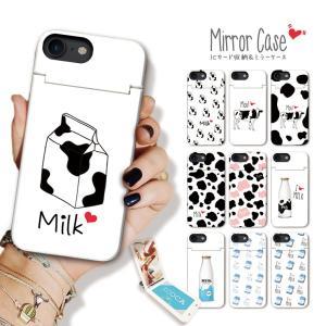 スマホケース アイフォン8 ケース iPhone XR X XS Max ケース 鏡付き ICカード収納 ミラー ケース milk ミルク 牛柄 牛乳 ハート 可愛い|301-shop