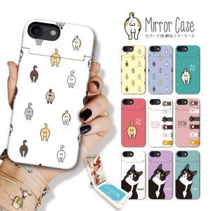 スマホケース アイフォン8 ケース iPhone XR X XS Max ケース 鏡付き ICカード収納 ミラー ケース ネコ 肉球 ねこひげ 猫のお尻 ハチワレ 可愛い|301-shop