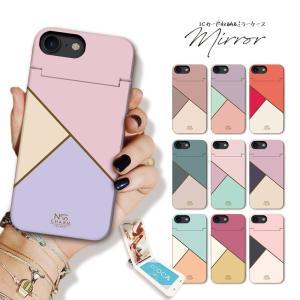 スマホケース アイフォン8 ケース iPhone XR X XS Max ケース 鏡付き ICカード収納 ミラー ケース パステルパレット N51 CHARM FRENCH 大人可愛い|301-shop