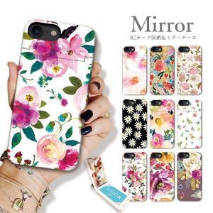 スマホケース アイフォン8 ケース iPhone XR X XS Max ケース 鏡付き ICカード収納 ミラー ケース 花柄 ビンテージフラワー 水彩 大人可愛い|301-shop
