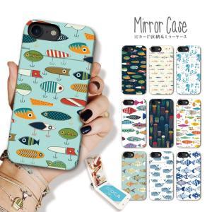 スマホケース アイフォン8 ケース iPhone XR X XS Max ケース 鏡付き ICカード収納 ミラー ケース クラゲ 海月 魚 ルアー 海の生き物 可愛い|301-shop