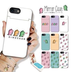 スマホケース アイフォン8 ケース iPhone XR X XS Max ケース 鏡付き ICカード収納 ミラー ケース 恐竜 ダイナソー DiNOSAUR 韓国 カワイイ おしゃれ|301-shop