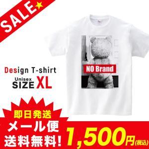 SALE Tシャツ 半袖 2019新作 ユニセックス レディース メンズ プリントTシャツ セール NO BRAND Funny Teddy テディベア ホワイト XL 301-shop