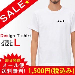 SALE Tシャツ 半袖 ユニセックス レディース メンズ プリントTシャツ セール ペア 星 柄 STAR ワンポイント シンプル 301-shop