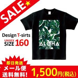 SALE Tシャツ 半袖 ユニセックス レディース メンズ プリントTシャツ セール アロハ ハワイ 南国 ボタニカル 植物 夏 モンステラ 301-shop
