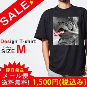 SALE Tシャツ 半袖 2019新作 ユニセックス レディース メンズ プリントTシャツ セール セクシー FUCKYOU ボックスロゴ モノクロ 胸 301-shop