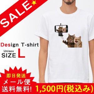 SALE Tシャツ 半袖 ユニセックス レディース メンズ プリントTシャツ セール ネコ 猫 シャッターチャンス 猫ちゃん 301-shop