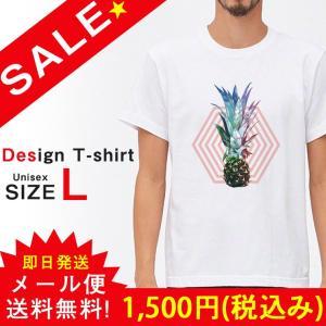 SALE Tシャツ 半袖 ユニセックス レディース メンズ プリントTシャツ セール パイナップル パイン フルーツ 夏 トレンド 301-shop