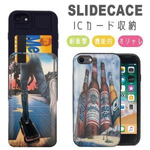 スマホケース iPhone11 ケース Pro Max 耐衝撃 iPhone XR XSMAX 背面ICカード収納 iPhone8 7 6s/6 Plus スケボー ビール|301-shop
