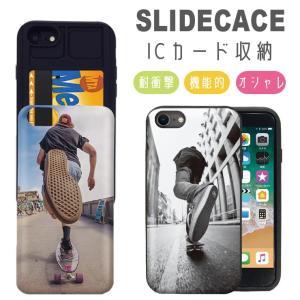 スマホケース iPhone11 ケース Pro Max 耐衝撃 iPhone XR XSMAX 背面ICカード収納 iPhone8 7 6s/6 Plus スケート スケボー|301-shop
