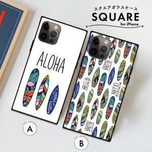スマホケース iPhone12 ケース 12 Pro Max 12 mini 11 XR XS ケー...