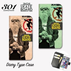 スマホケース 手帳型 アイフォン8 ケース iPhone11 手帳型 横 「301SKATEBOARD Funky ファンキーじいちゃん スケボー ストリート おしゃれ」 手帳ケース レザー|301-shop