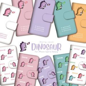 スマホケース 手帳型 アイフォン8 ケース iPhone11 Pro ケース 横開き レザー ペア 恐竜 ダイナソー DiNOSAUR 韓国 可愛い 選べる10デザイン 301-shop