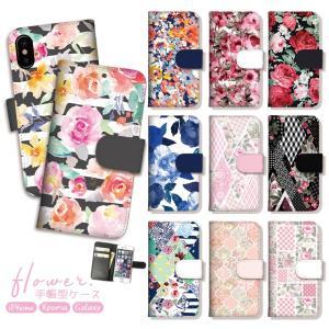 スマホケース 手帳型 アイフォン8 ケース iPhone11 Pro ケース 横開き レザー ペア 花柄 フラワー Flower コラージュ パステル 大人可愛い 選べる10デザイン 301-shop