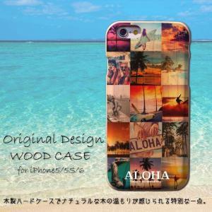 iPhone XR XSMax X 8/8Plus 7/7Plus 6/6Plus 6s/6sPlus SE/5/5s ウッドケース 木目 aloha hawaii ハワイ ビーチ|301-shop