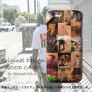iPhone XR XSMax X 8/8Plus 7/7Plus 6/6Plus 6s/6sPlus SE/5/5s ウッドケース 木目 ストリート スケボー スケーター|301-shop