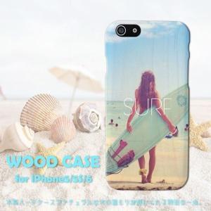 iPhone XR XSMax X 8/8Plus 7/7Plus 6/6Plus 6s/6sPlus SE/5/5s ウッドケース 木目 surf hawaii ハワイ ビーチ サーフィン|301-shop
