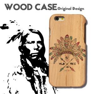iPhone XR XSMax X 8/8Plus 7/7Plus 6/6Plus 6s/6sPlus SE/5/5s ウッドケース 木目 インディアン ネイティブアメリカン フェザー|301-shop