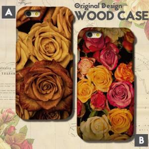 iPhone XR XSMax X 8/8Plus 7/7Plus 6/6Plus 6s/6sPlus SE/5/5s ウッドケース 木目 バラ 薔薇 ヴィンテージ ローズ アンティーク|301-shop