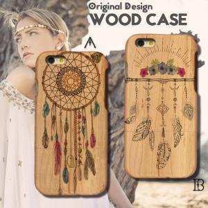 木製 ウッド WOODケース ウッドケース 木 天然木 木材 アイフォン アイホン アイフォーン ス...