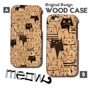 iPhone XR XSMax X 8/8Plus 7/7Plus 6/6Plus 6s/6sPlus SE/5/5s ウッドケース 木目 猫 ねこ ネコ cat 総柄 動物 かわいい|301-shop