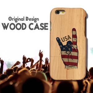 iPhone XR XSMax X 8/8Plus 7/7Plus 6/6Plus 6s/6sPlus SE/5/5s ウッドケース 木目 USA アメリカ メロイックサイン ロック 星条旗|301-shop