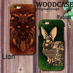 iPhone XR XSMax X 8/8Plus 7/7Plus 6/6Plus 6s/6sPlus SE/5/5s ウッドケース 木目 ライオン ウサギ ペイズリー 動物 ボヘミアン|301-shop