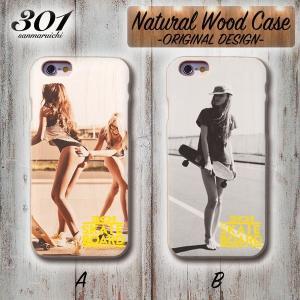 スマホケース アイフォン8 ケース 木製 木目 iPhone8 アイフォン ウッドケース 木製 301SKATEBOARD SK8 スケボー Skater girls ストリート カワイイ おしゃれ|301-shop