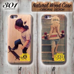 スマホケース iPhone7Plus ウッドケース wood ケース iPhone xr xs max 木製 ケース 301SKATEBOARD SK8 スケボー Skater Kids Boy スケーター ボーイ ストリート|301-shop