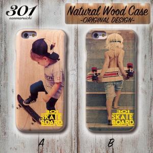 スマホケース アイフォン8 ケース 木製 木目 iPhone8 アイフォン ウッドケース 木製 301SKATEBOARD SK8 スケボー Skater Kids Boy スケーター ボーイ ストリート|301-shop