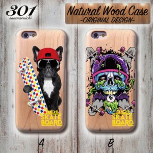 スマホケース iPhone7Plus ウッドケース wood ケース iPhone xr xs max 木製 ケース 301SKATEBOARD SK8 スケボー犬 フレンチブルドック Skater Dog bulldog|301-shop