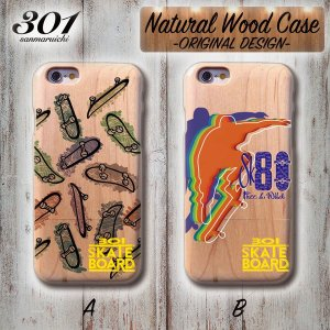 スマホケース アイフォン8 ケース 木製 木目 iPhone8 アイフォン ウッドケース 木製 301SKATEBOARD SK8 スケボー Skater Boy スケーター ボーイ ストリート|301-shop