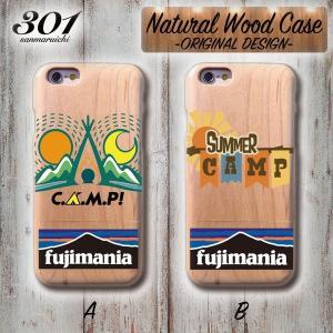 スマホケース アイフォン8 ケース 木製 木目 iPhone8 アイフォン ウッドケース 木製 フジマニア 富士 OUTDOOR アウトドア CAMP キャンプ 夏フェス RAVE レイヴ|301-shop