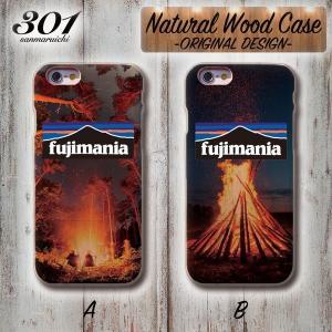 スマホケース アイフォン8 ケース 木製 木目 iPhone8 アイフォン ウッドケース 木製 フジマニア 富士 OUTDOOR アウトドア CAMP キャンプ Campfire 夏フェス RAVE|301-shop