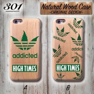 スマホケース アイフォン8 ケース 木製 木目 iPhone8 アイフォン ウッドケース 木製 HIGH TIMES addicted アディックテッド KUSH weed マリファナ クッシュ ロゴ|301-shop