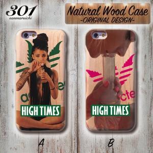 スマホケース アイフォン8 ケース 木製 木目 iPhone8 アイフォン ウッドケース 木製 HIGH TIMES addicted Ganjagirls ガンジャガールズ KUSH weed マリファナ|301-shop