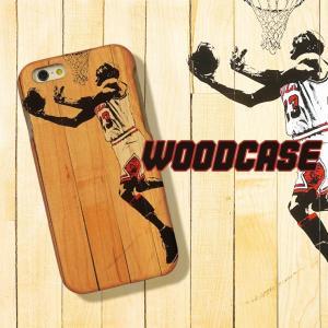 iPhone11 Pro Max ケース iPhone XR XSMax 8 8Plus 7 7Plus 6s SE 5 ウッドケース 木目 ナチュラル バスケ basketball ダンク メンズ|301-shop