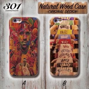 iPhone6s iPhone6 Plus wood ケース 木目 iPhoneSE iPhone5S ウッドケース 木製 バスケ basketball|301-shop