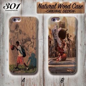 スマホケース アイフォン8 ケース 木製 木目 iPhone8 アイフォン ウッドケース 木製 バスケ ストリート cool streetball かっこいい|301-shop