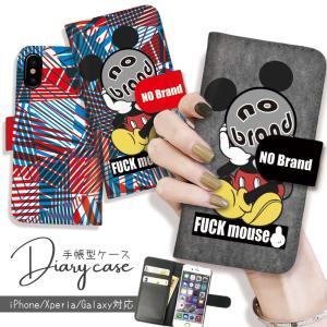 iPhone11 ケース 手帳型 横 アイフォン8 ケース iPhone11pro max NO BRAND Fuck Mouse ネズミッキー BOXロゴ PARIS パロディ 手帳ケース 301-shop