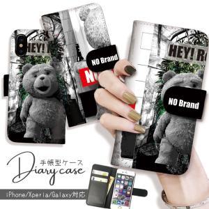 iPhone11 ケース 手帳型 横 アイフォン8 ケース iPhone11pro max NO BRAND Funny Teddy マリファナ テディベア BOXロゴ パロディ 手帳ケース 301-shop