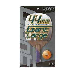 TSP 卓球ラバーばりラケット GIANT LARGE 300P ペンホルダー (025420)|311018