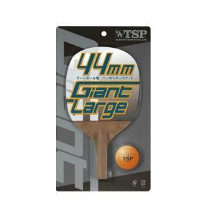 TSP 卓球ラバーばりラケット GIANT LARGE 350P ペンホルダー (025430)|311018