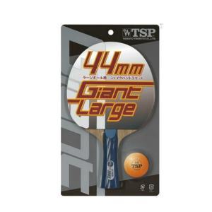 TSP 卓球ラバーばりラケット GIANT LARGE 380S シェークハンド (025440)|311018